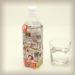 金沢観光のお供におすすめ「飲めるクーポン iPPuku」