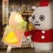 金沢五彩ICE POP(ぽかぽか)